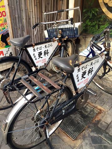 1216自転車