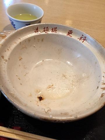 1216土鍋