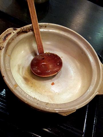 1220土鍋