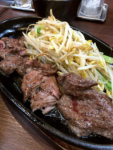 1225牛肉