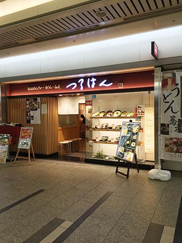 1227店
