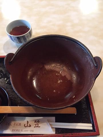 1228鉄鍋
