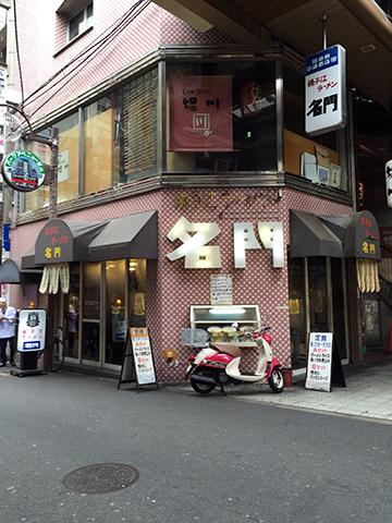 1229店