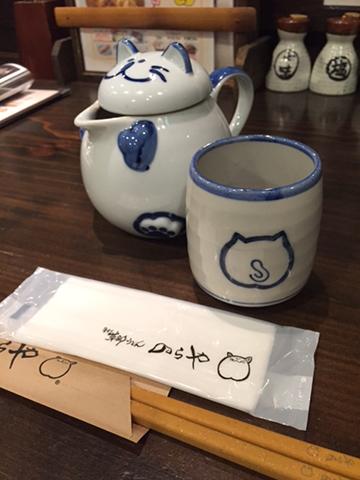 0102茶