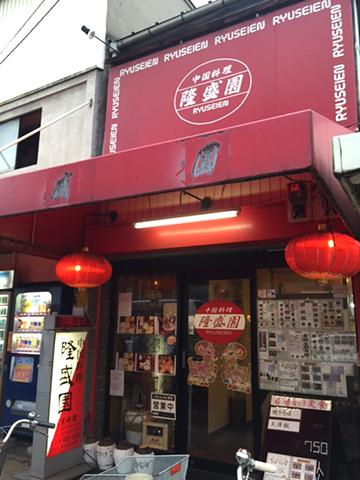 0112店