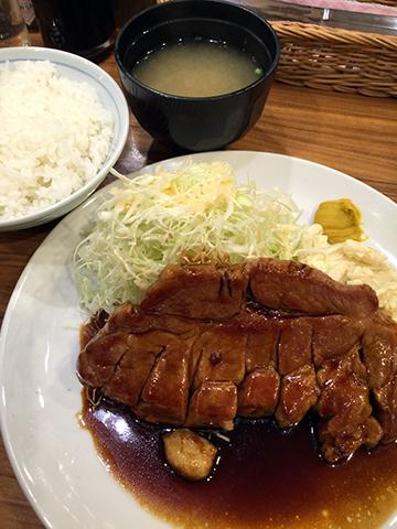 0113定食