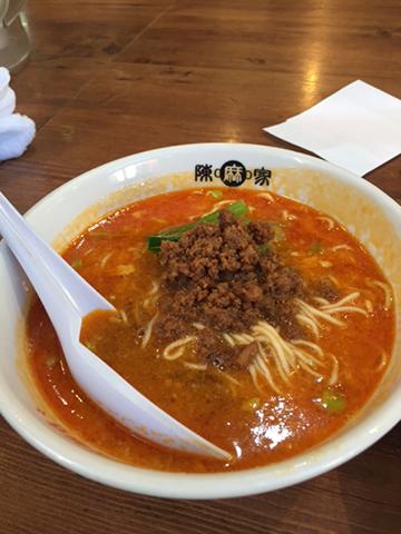 0114担々麺