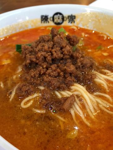 0114担々麺2