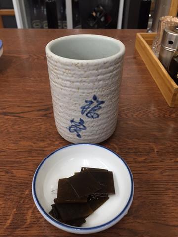 0116茶