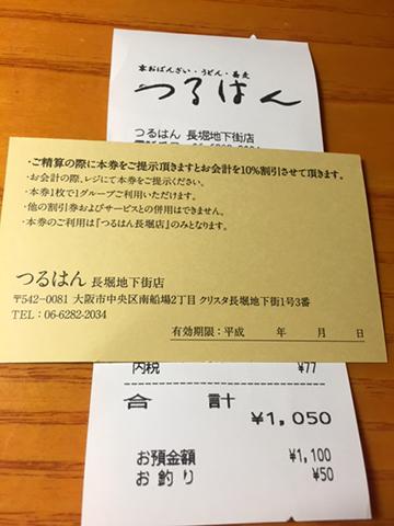 0120カード
