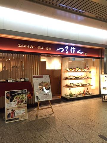 0120店