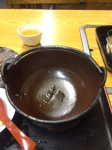 0122鍋