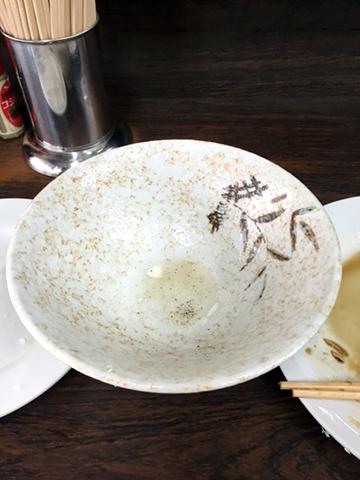 0124鉢