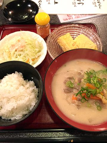 0125定食