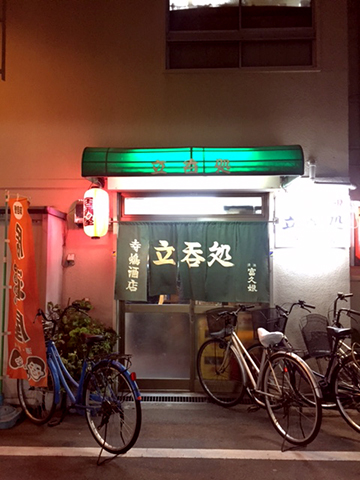 0128店
