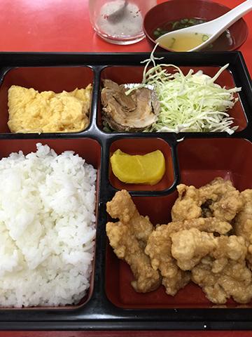 0129定食