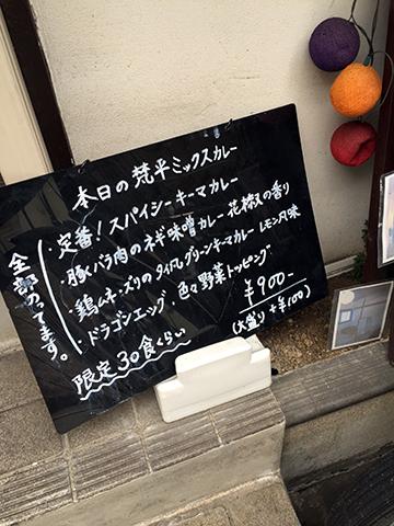0202黒板