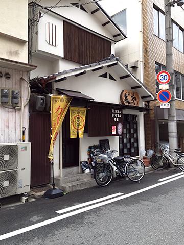 0202店