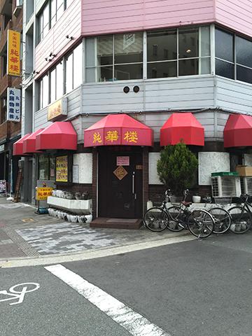 0204店