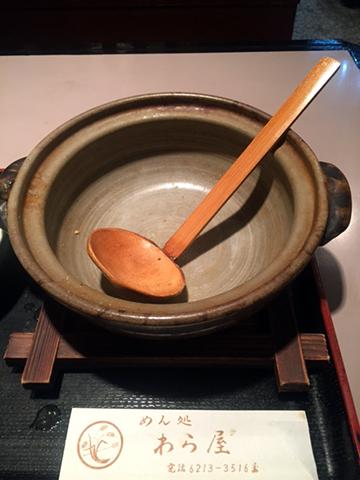0207土鍋