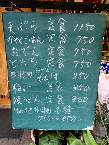 0209黒板