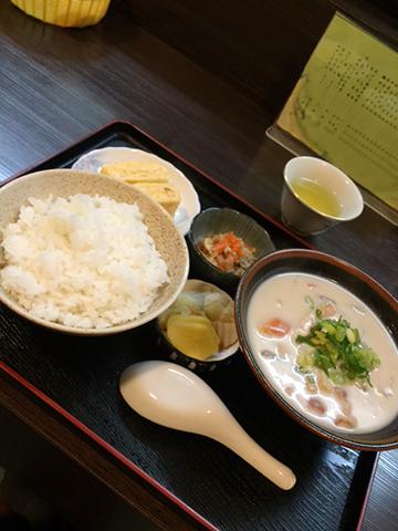 0209定食