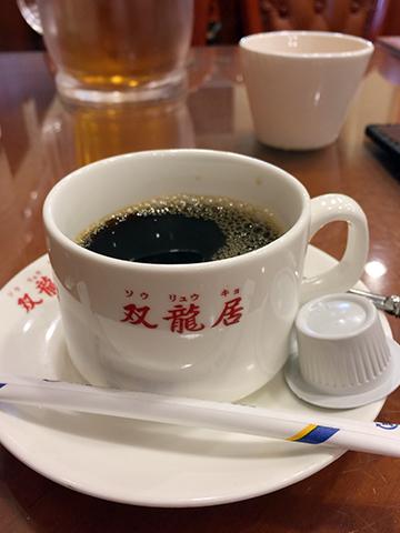 0210コーヒー
