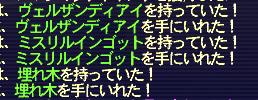 151024FFXI2262b.jpg