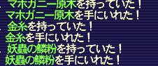 151025FFXI2263b.jpg