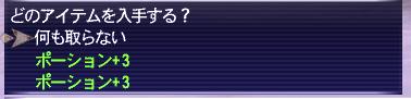 151103FFXI2288b.jpg