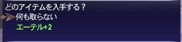 151103FFXI2289b.jpg