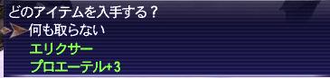 151103FFXI2299b.jpg