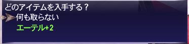 151104FFXI2310b.jpg