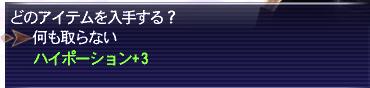 151104FFXI2319b.jpg