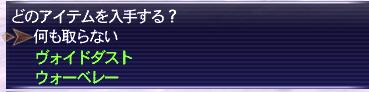 151104FFXI2325b.jpg