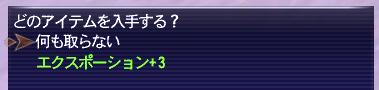 151104FFXI2335b.jpg
