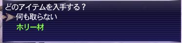 151104FFXI2340b.jpg