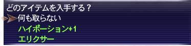 151104FFXI2352b.jpg