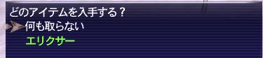 151104FFXI2354b.jpg