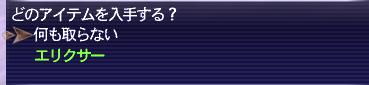 151104FFXI2366b.jpg