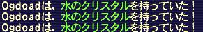 160121FFXI2774b.jpg