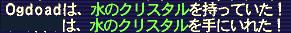 160125FFXI2787b.jpg