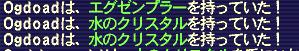 160127FFXI2798b.jpg