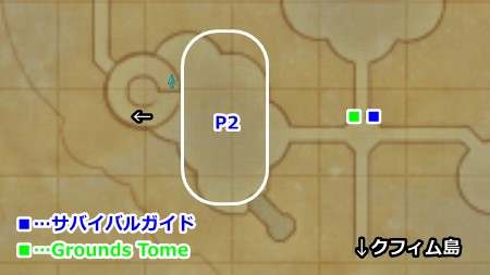 map_Delkfu01.jpg