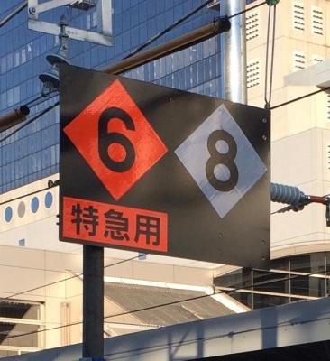 20160114京都駅01