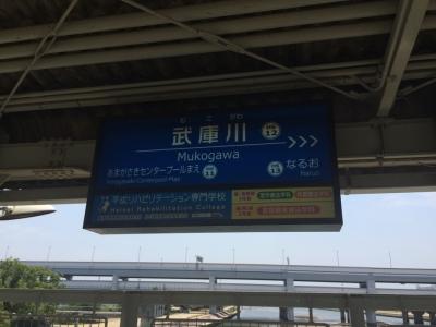 20160613西宮01_03