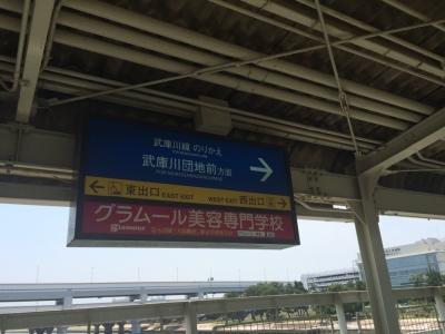 20160613西宮01_04
