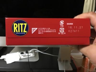 20160213リッツ04