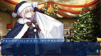 クリスマス報酬反応