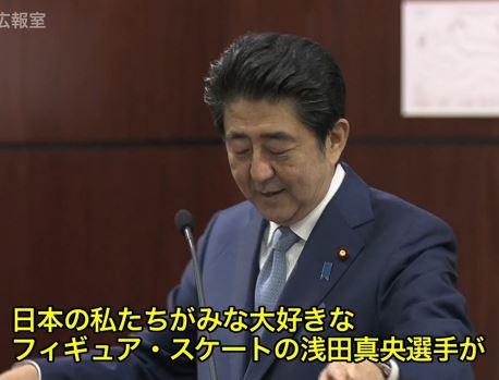 安倍総理スピーチ3